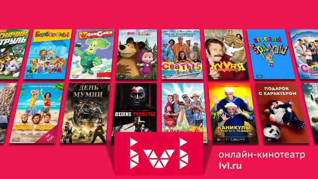 ivi ru App to start within Foxxum Smart TV solution - Foxxum